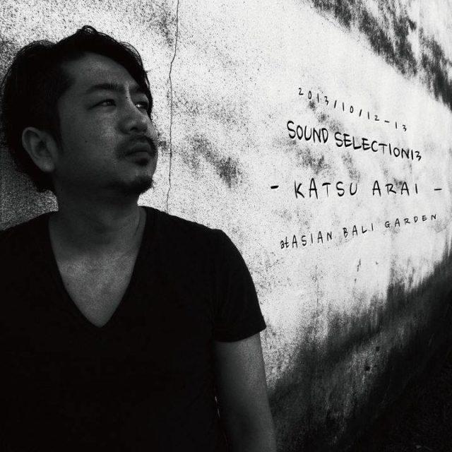 artist Katsu Arai monarecords
